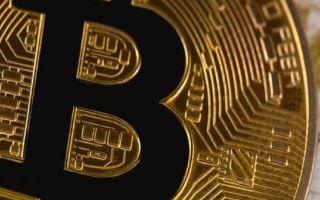 Прогноз курса валюты от экспертов и новости криптоиндустрии: главное за 1 июля