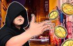 Новости криптовалюты на сегодня: война анонимности