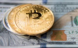 Прогнозы курса валют и новости за 19 июня