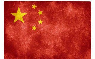Запретит ли Китай криптовалюту окончательно