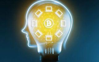 Не подтверждается транзакция биткоин-9