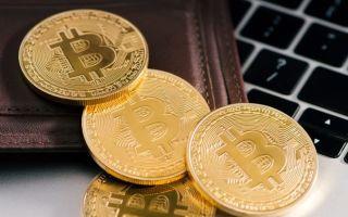 Новости торговли криптовалютами: главное за 4 июля