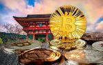 Статус биткоина в Китае: хронология 2009-2016