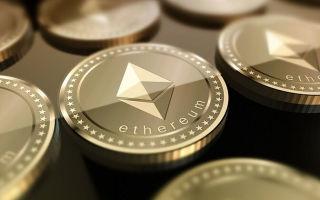 Утопия Ethereum: крупный бизнес начинает торговать криптовалютой