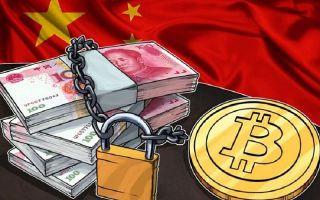 Как укрепление доллара и падение юаня приведёт к росту биткойн в августе
