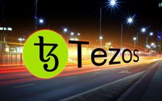 Прогнозы для рынка криптовалют: успехи Tezos и ETH, причины делистинга Tether