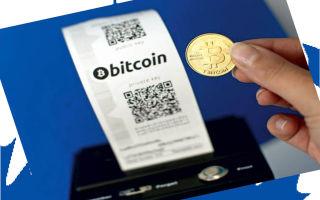 Онлайн переводы биткоин нравятся миллиардерам и учителям