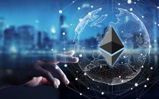 Криптовалюты Stellar и Ethereum удивят инвесторов: новости и прогнозы