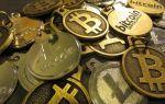Цена криптовалюты bitcoin достигла нового рекордного уровня