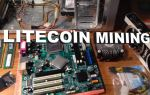 Bitcoin кошелек комиссия-19