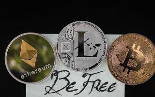 Через 10 лет криптовалютами станут пользоваться почти все