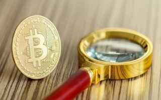 Графики курса криптовалют и новости за 10 июня