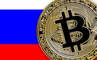 Законопроект: биткоин обменник в России должен быть юрлицом