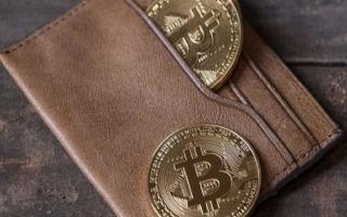 Что происходит в криптоиндустрии: итоги 12 мая