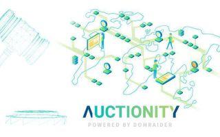 Французская компания DomRaider запустила первую версию приложения Auctionity для проведения аукционов