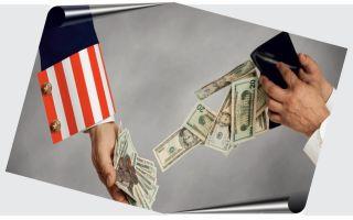 Уклонение граждан от уплаты налогов с цифровых валют