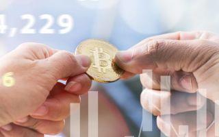 Главные новости криптовалюты за 15 февраля
