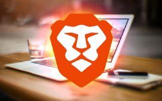 Как зарабатывать за просмотр рекламы с помощью браузера: криптовалюта BAT
