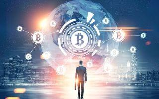 Новости Bitcoin: новости о регулировании криптовалюты в мире на 20 декабря