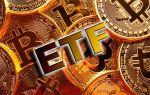Прогноз для цифровых ETF валют