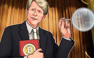 Роберт Шиллер считает, что в 2018 году биткоин сначала ждет успех, а затем крах
