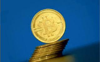 Курс биткоина на сегодня — ступенька к 15000 USD