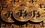 Почему все избегают биткоин: основная функция криптовалюты не работает