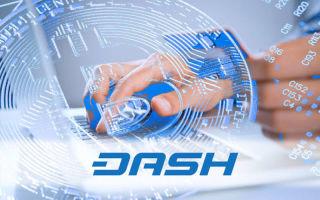 Dash станет сенсацией: когда возможности сети сравняются с PayPal, курс взлетит