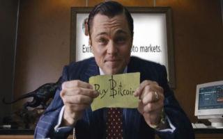 Задачка для биткойн инвестора