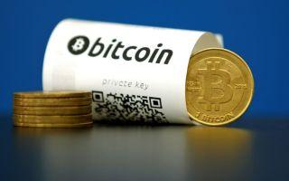 Способы вывода биткоинов: как перевести на банковскую карту и счет в платежной системе