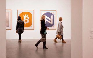 Замечательная тройка криптовалют: популярность Ripple, Эфир и Bitcoin cash растет