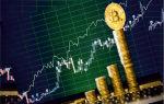 Новый рекорд курса биткоина онлайн