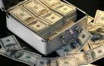 Миллион долларов за один Биткоин через 10 лет — мало