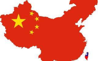 Китай запрещает ICO токенов основных криптовалют