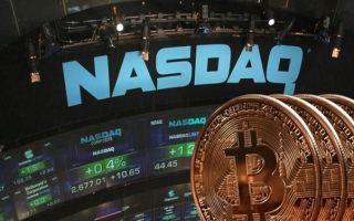 NASDAQ возлагает большие надежды на криптовалюты