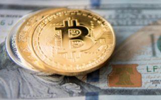 Новости ICO и криптовалют: итоги 25 апреля