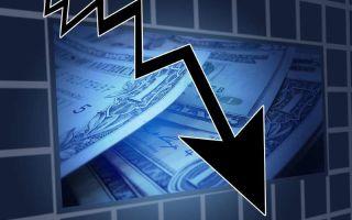Биткоин теряет былую хватку: доля криптовалюты на рынке падает