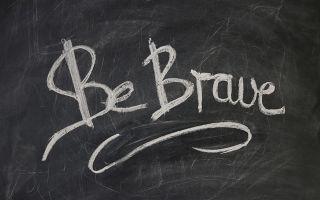 Легкий трейдинг с Binance через браузер Brave