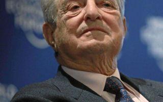 Джордж Сорос: биткоин – пузырь, но он не обвалится резко