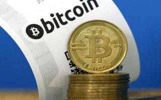 Ваучеры на  Биткоин и пункты приема криптоплатежей