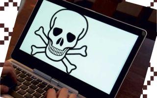 Приказ убить: в  Интернете распространяются письма мошенников, вымогающих криптовалюту