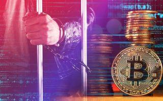 Отслеживание держателей криптовалют: арест владельца биткоин в США