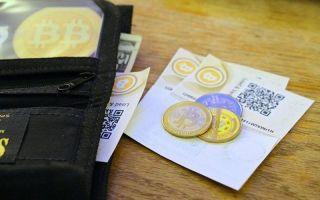 В системе биткоин самые высокие сборы по транзакциям