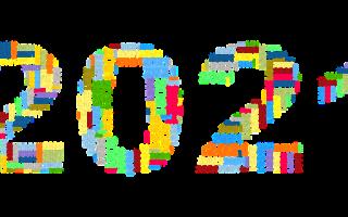 С новым победоносным 2021 годом, дорогие трейдеры и инвесторы!