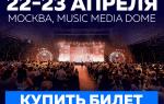 Назначена дата проведения BlockchainLife-2020