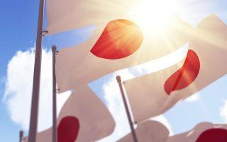 Япония усиливает контроль за ICO криптовалют