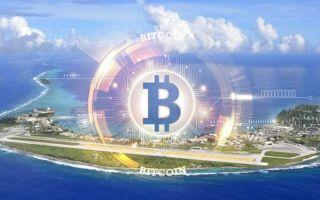Массовое использование криптовалют: расширение сферы применения