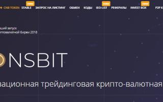 Coinsbit — перспективная биржа с токеном CNB