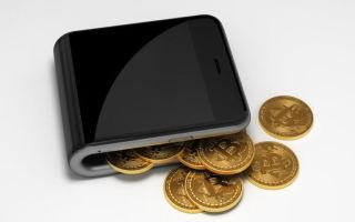 Какими способами пополнить биткоин кошелек: банковская карта, Qiwi и Яндекс деньги, терминал оплаты