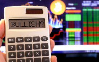 Поздно ли покупать биткойн, когда курс вырос: графики и прогнозы